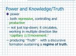 power and knowledge truth