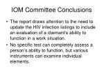 iom committee conclusions2