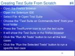 creating test suite from scratch 4