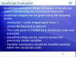 javascript evaluation 1