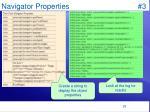 navigator properties 3