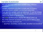variable substitution 1