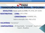 transfer ncias no brasil tipologia