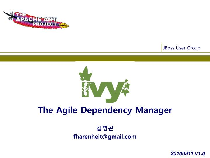 the agile dependency manager n.