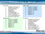 provision a to c manual