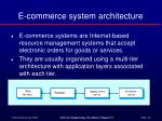 e commerce system architecture