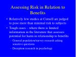 assessing risk in relation to benefits
