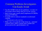 common problems investigators can easily avoid