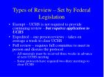 types of review set by federal legislation