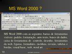 ms word 2000