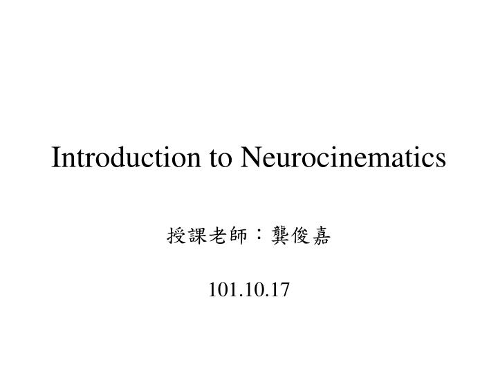 introduction to neurocinematics n.