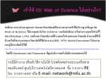 isi web of science3