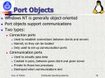 port objects