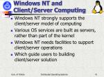 windows nt and client server computing