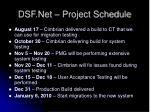 dsf net project schedule