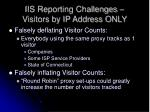 iis reporting challenges visitors by ip address only