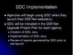 sdc implementation