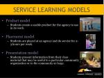 service learning models