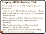 keeping all students on task