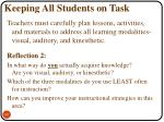 keeping all students on task1