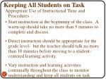 keeping all students on task2