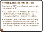keeping all students on task7