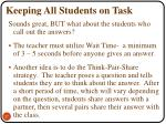 keeping all students on task8
