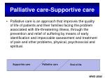 palliative care supportive care