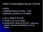 first fundamentalist state