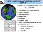 ncar based community climate system model ccsm3