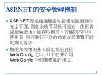 asp net1