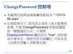 changepassword3