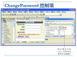 changepassword4