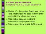 ludwig van beethoven symphony no 5 in c major movement 1