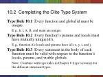 10 2 completing the clite type system