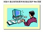 b web
