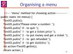 organising a menu