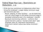federal wage hour law restrictions on deductions 9 48