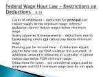 federal wage hour law restrictions on deductions 9 51