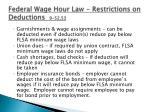 federal wage hour law restrictions on deductions 9 52 53