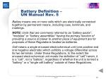 battery definition un manual rev 5