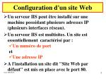 configuration d un site web