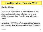 configuration d un site web11