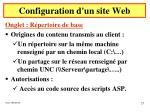 configuration d un site web17