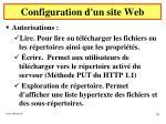 configuration d un site web18