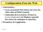 configuration d un site web19