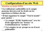 configuration d un site web20