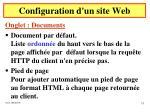 configuration d un site web23