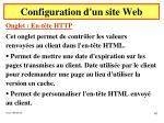 configuration d un site web32