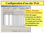 configuration d un site web37